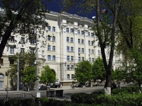 Rostov-on-Don, Voroshilovsky avenue, house 16. Apartment house