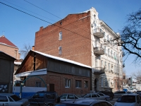 Rostov-on-Don, Voroshilovsky avenue, house 17. Apartment house