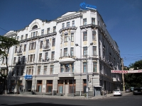 Rostov-on-Don, Voroshilovsky avenue, house 20. Apartment house