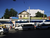 顿河畔罗斯托夫市, Voroshilovsky avenue, 房屋 23. 多功能建筑