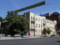 Rostov-on-Don, college Колледж Ростовского Медицинского Университета ГОУ СПО, Voroshilovsky avenue, house 24