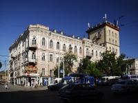 Rostov-on-Don, Voroshilovsky avenue, house 25. Apartment house