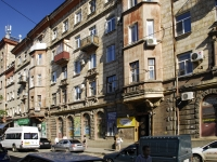 Rostov-on-Don, Voroshilovsky avenue, house 27. Apartment house