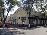 Rostov-on-Don, Voroshilovsky avenue, house 31. shopping center