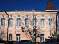 Rostov-on-Don, Voroshilovsky avenue, house 33. Apartment house