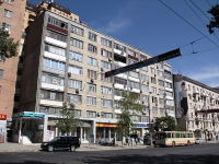 Rostov-on-Don, Voroshilovsky avenue, house 36/38. Apartment house