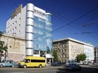 "Rostov-on-Don, hotel ""Европа"", Voroshilovsky avenue, house 41"