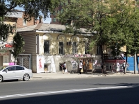 Rostov-on-Don, Voroshilovsky avenue, house 42. store