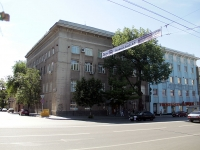 Rostov-on-Don, Voroshilovsky avenue, house 43. Apartment house