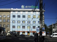 Rostov-on-Don, Voroshilovsky avenue, house 45. Apartment house