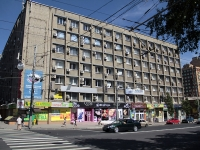 Rostov-on-Don, Voroshilovsky avenue, house 46. multi-purpose building