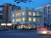 Rostov-on-Don, Voroshilovsky avenue, house 48. bank