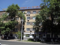 Rostov-on-Don, Voroshilovsky avenue, house 50. Apartment house