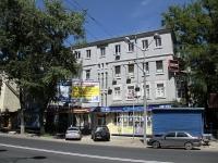 Ростов-на-Дону, Ворошиловский проспект, дом 52. офисное здание
