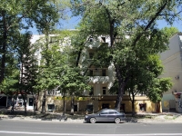 Rostov-on-Don, Voroshilovsky avenue, house 52. office building