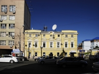 Rostov-on-Don, Voroshilovsky avenue, house 53. office building