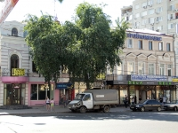 Rostov-on-Don, Voroshilovsky avenue, house 55. multi-purpose building