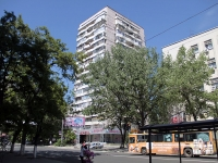 Rostov-on-Don, Voroshilovsky avenue, house 56. Apartment house