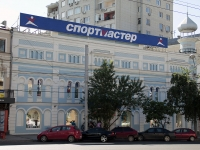 Rostov-on-Don, Voroshilovsky avenue, house 59. store