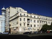 Ворошиловский проспект, дом 61. медицинский центр