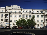 Rostov-on-Don, Voroshilovsky avenue, house 61. health center