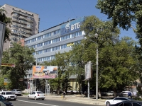 Rostov-on-Don, Voroshilovsky avenue, house 62. office building