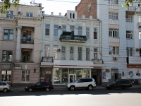 Rostov-on-Don, Voroshilovsky avenue, house 63. store