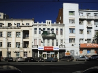 Rostov-on-Don, Voroshilovsky avenue, house 63. store