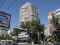 Ростов-на-Дону, Ворошиловский проспект, дом 64. многоквартирный дом