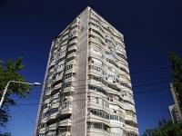 顿河畔罗斯托夫市, Voroshilovsky avenue, 房屋 64. 公寓楼