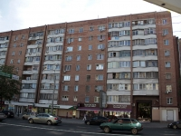 Rostov-on-Don, Voroshilovsky avenue, house 77. Apartment house