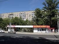 Rostov-on-Don, Voroshilovsky avenue, house 78. Apartment house