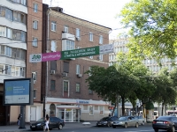 Rostov-on-Don, Voroshilovsky avenue, house 81. Apartment house