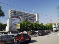 Rostov-on-Don, Voroshilovsky avenue, house 87. public organization