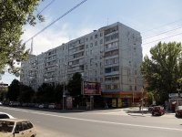 Rostov-on-Don, Voroshilovsky avenue, house 89. Apartment house