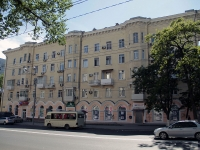 Rostov-on-Don, Voroshilovsky avenue, house 91. Apartment house
