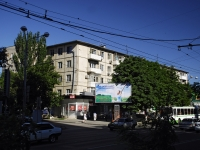Rostov-on-Don, Voroshilovsky avenue, house 101. Apartment house