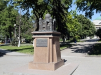 Rostov-on-Don, sculpture храма Александра НевскогоVoroshilovsky avenue, sculpture храма Александра Невского