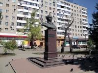 Ворошиловский проспект. памятник М.Ю.Лермонтову