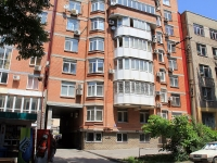 Rostov-on-Don, Maksim Gorky st, house 13. Apartment house