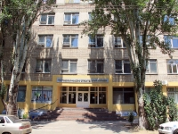 Rostov-on-Don, college Ростовский-на-Дону строительный колледж, Maksim Gorky st, house 23