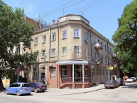 Rostov-on-Don, Maksim Gorky st, house 25. Apartment house