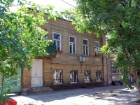 Rostov-on-Don, Maksim Gorky st, house 38. Apartment house