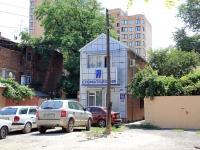 улица Максима Горького, дом 44. стоматология
