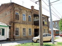 Rostov-on-Don, Maksim Gorky st, house 48. Apartment house
