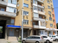 Rostov-on-Don, Maksim Gorky st, house 55. Apartment house