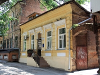 Rostov-on-Don, Maksim Gorky st, house 56. Apartment house