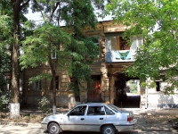Rostov-on-Don, Maksim Gorky st, house 61. Apartment house