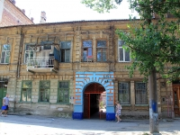 Rostov-on-Don, Maksim Gorky st, house 66. Apartment house