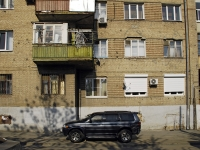 Rostov-on-Don, Maksim Gorky st, house 70. Apartment house